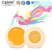 Гель краска CANNI цвет 569