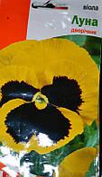 Виола (Анютины глазки) желтая 0,1г