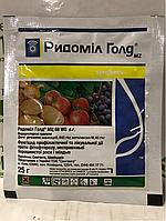 Ридомил Голд МЦ 25 г (гранула) (аналог)