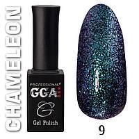 Гель лак GGA Professional Chameleon (Хамелеон) №09