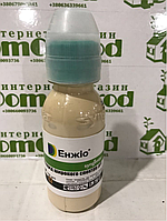 Энжио (Syngenta) флакон, 100 мл (аналог)