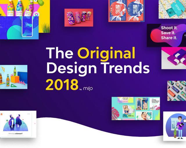 Самые смелые и оригинальные тренды в дизайне упаковки 2018