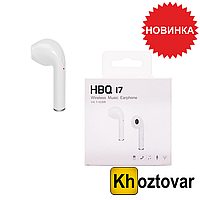 Беспроводные наушники HBQ I7