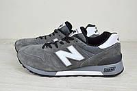Мужские замшевые кроссовки New Balance 1300 серые топ реплика