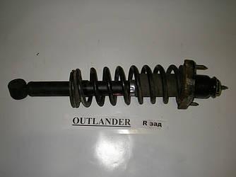 Амортизатор задний Outlander (CU) 03-08 (Мицубиси Оутлендер ЦУ)  (Оригинальный № 4162A006)