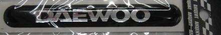 Силиконовые 3D наклейки DAEWOO  110х14 мм