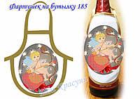 Ф-185 Фартук на бутылку для вышивания бисером или нитками