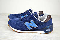 Замшевые мужские кроссовки New Balance 1300 синие топ реплика