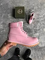 Женские ботинки Timberland 6 inch Pink без меха (Реплика ААА+)