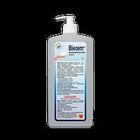 Винсепт (жидкость) канистра пластиковая 1 л