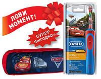 Зубная щетка Braun Oral-B Kids Cars D 12.513K + КОСМЕТИЧКАCARS В ПОДАРОК!!!