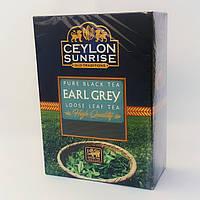 Чёрный цейлонский чай Ceylon Sunrise Earl Grey (чёрный чай с Бергамотом) 100г