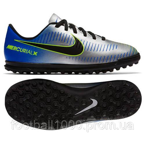 0164d256 Детские футбольные бутсы Nike - Mercurial. Товары и услуги компании