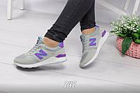 Женские серые спортивные кроссовки N