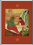 Радій святий Миколає. Надія Кошман, фото 3
