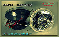 Передние фары на ВАЗ 2106 + корейские лампы.