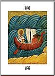 Радій святий Миколає. Надія Кошман, фото 4