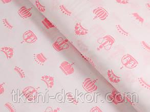 Сатин (хлопковая ткань) розовые короны (65*160)