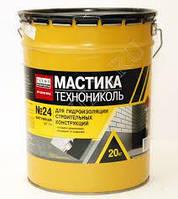 Мастика битумно каучуковая 24 (МГТН)