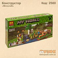 Конструктор Minecraft 262 детали