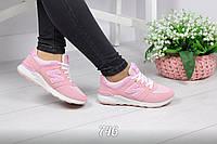 Женские розовые спортивные кроссовкиN