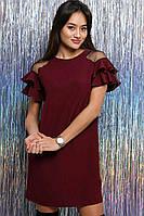 Платье женское Катрин САВ, фото 1