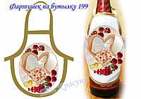 Ф-199 Фартук на бутылку для вышивания бисером или нитками