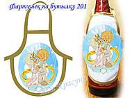 Ф-201 Фартук на бутылку для вышивания бисером или нитками