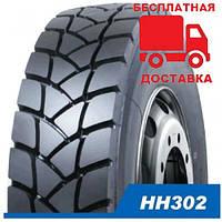 Грузовая шина 13R22,5 156/152G Hifly HH302(HF768) 20