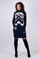 Красивое вязаное платье Злата синий - капучино - белый