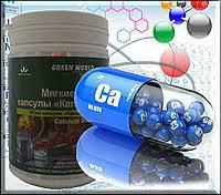 Кальций - мягкие капсулы кальция  Green World  100 к. по 1000 мг