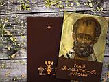 Радій святий Миколає. Надія Кошман, фото 2