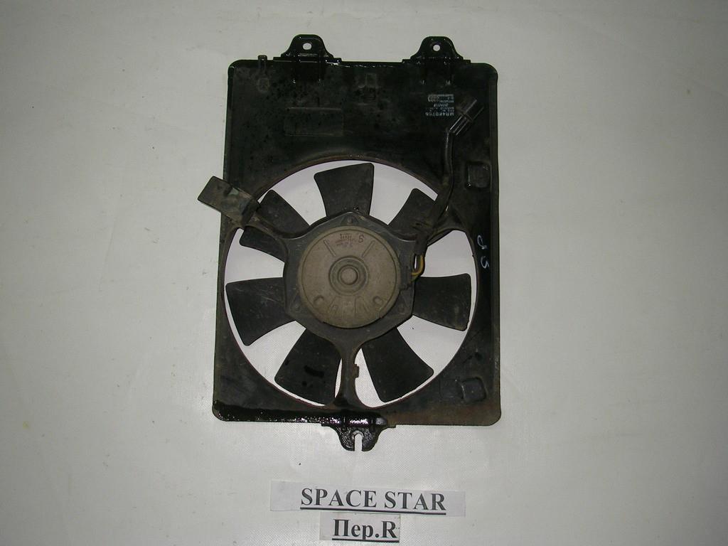 Диффузор с вентилятором кондиционера 1.6 металл Mitsubishi Space Star 98-05 (Мицубиси Спейс Стар)  MR460785