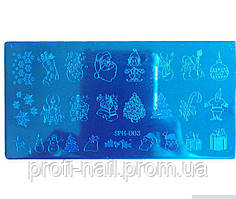 Трафарет для стемпинга металлический SPH-003