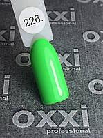 Гель-лак Oxxi Professional № 226, 8 мл