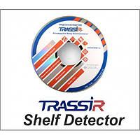 TRASSIR Shelf Detector – модуль анализа наполненности полок