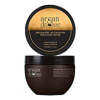 Argan De Luxe маска  аргановая  для волос