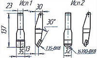 Резец РБМ-35