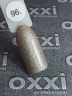 Гель-лак Oxxi Professional № 96, 10 мл  (Серо-бежевый с голографическими блестками)