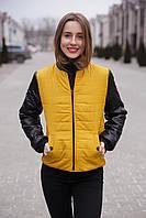 Куртка-бомбер женская весенняя
