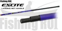 Ручка для подсака Lading-Net Excite 2.5м