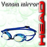 Очки для ныряния VENOM зеркальное покрытие (Синие)