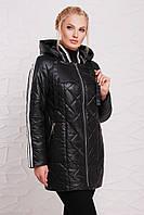 Женская демисезонная куртка с лампасами