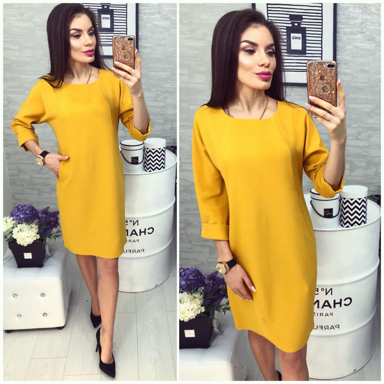 Платье женское, модель 772 , горчица