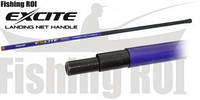 Ручка для подсака FishingRoi Lading-Net Excite 3.5м