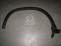 Молдинг арки крыла (пр-во Nissan) 768563UB0A
