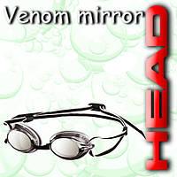 Очки VENOM зеркальное покрытие (Серые)