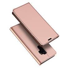 Чехол книжка DUX DUCIS Skin Pro для Samsung Galaxy S9 Plus розовое золото