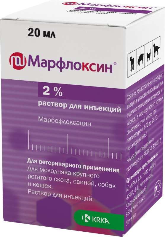 МАРФЛОКСИН 2% инъекционный антибиотик 20 мл