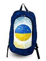Рюкзак городской с принтом Солнце Украины